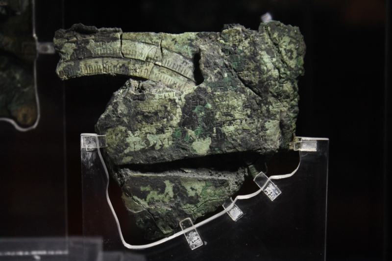 Detail of the Antikythera mechanism