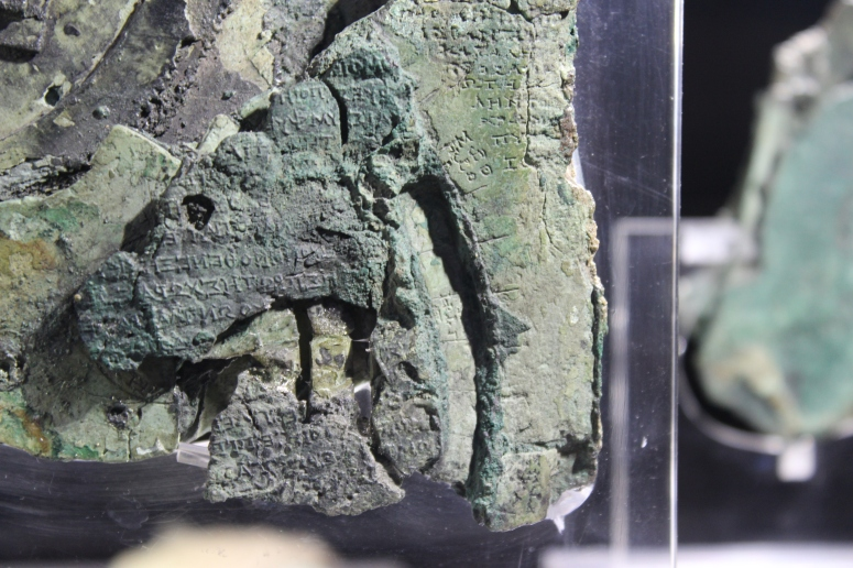 Detail of the inscriptions on the Antikythera mechanism