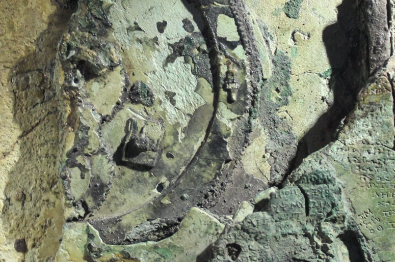 Details of the gears on the Antikythera mechanism