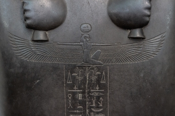 The winged sky goddess Nut; detail of the sarcophagus of Sisobek (vizier of Lower Egypt). Greywacke. 26th Dynasty, reign of Psamtek I, 664-610 BCE. Probably from Memphis, Saqqara, Egypt. It is currently housed in the British Museum, London.